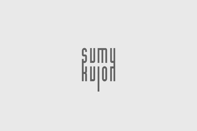 SUMY KUJON
